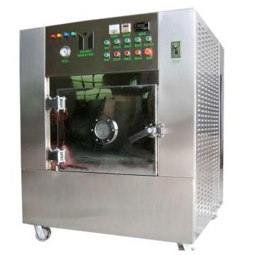 Cabinet vacuum microwave drying machine sterilizing equipment for Ginger turmeric garlic carrot