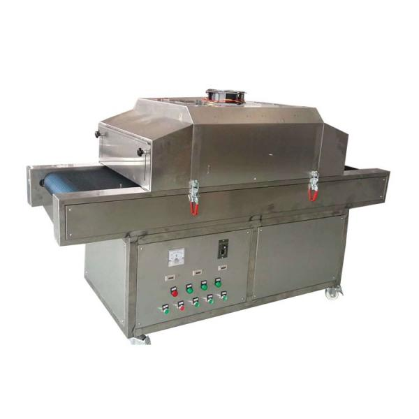 Spice powder food sterilization machine Dry vegetables disinfection uv sterilizer bottle sterilizing machine